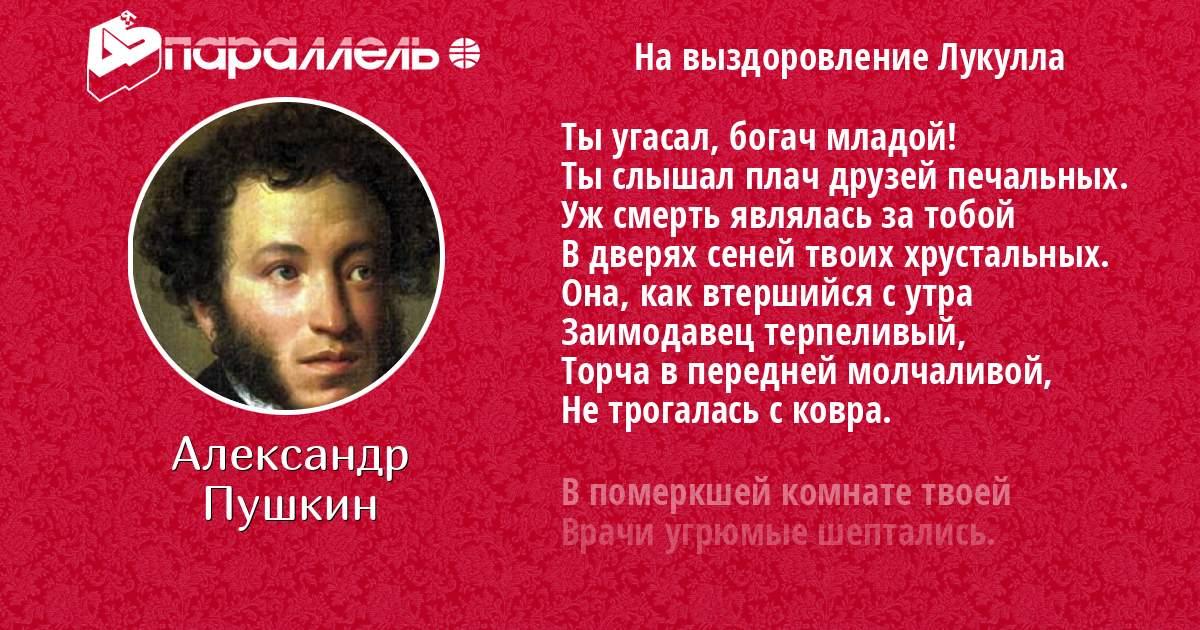 Пушкин пишет в болдино при свече