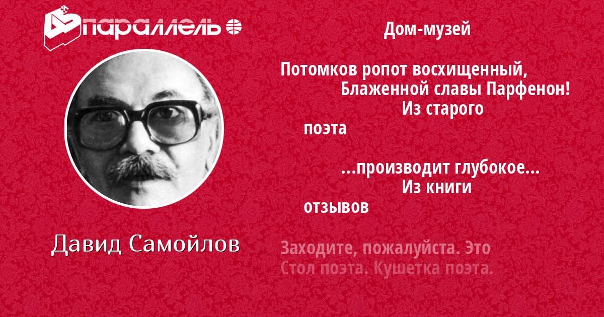 Журнал quotВопросы историиquot  19451969