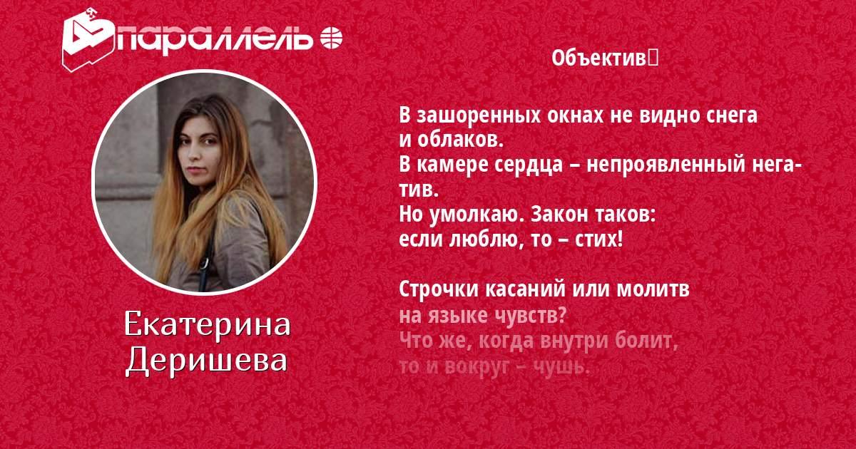 Поздравления с именем катюша