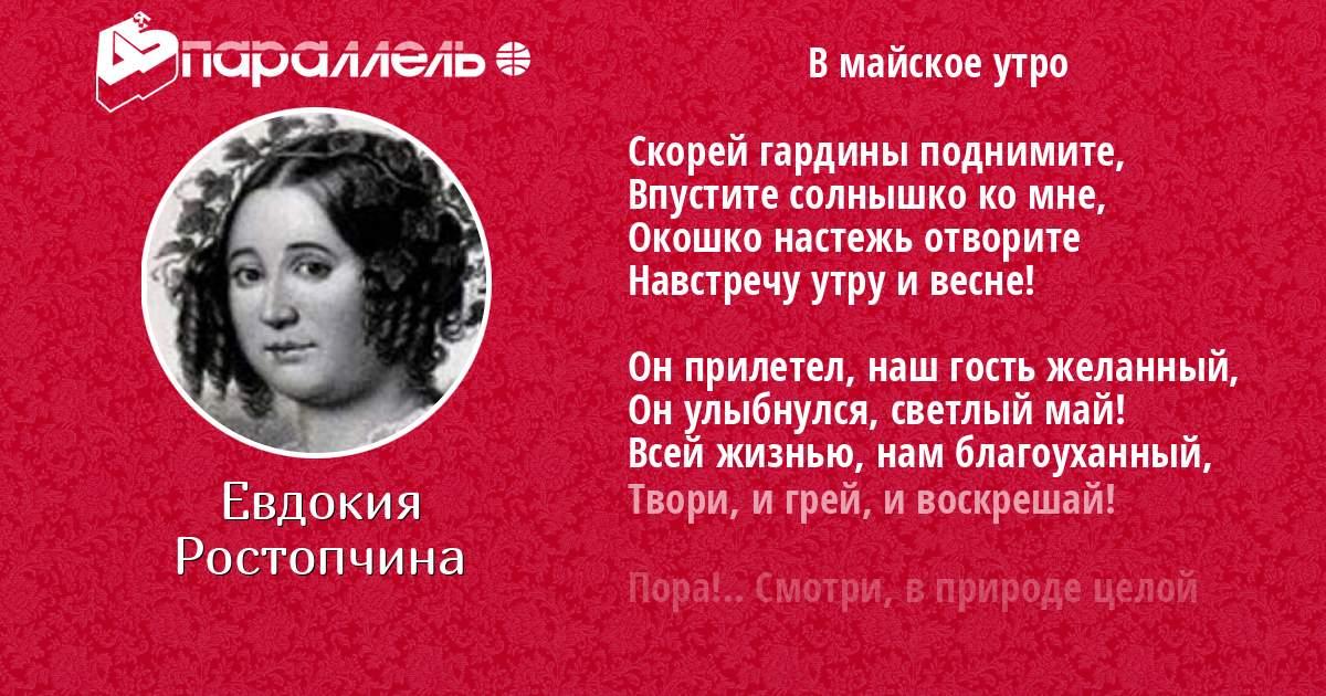Евдокия 1961   фильмы