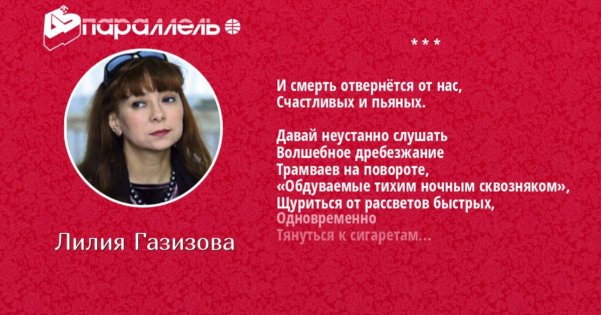 Стихи Михаила Лермонтова  rupoemru