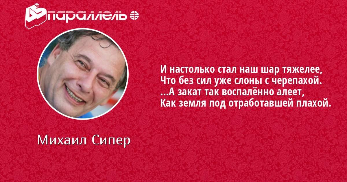 Киевские часные интим придложения
