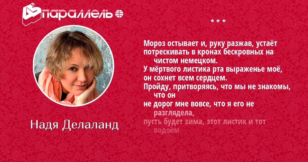 Александр морозов путину