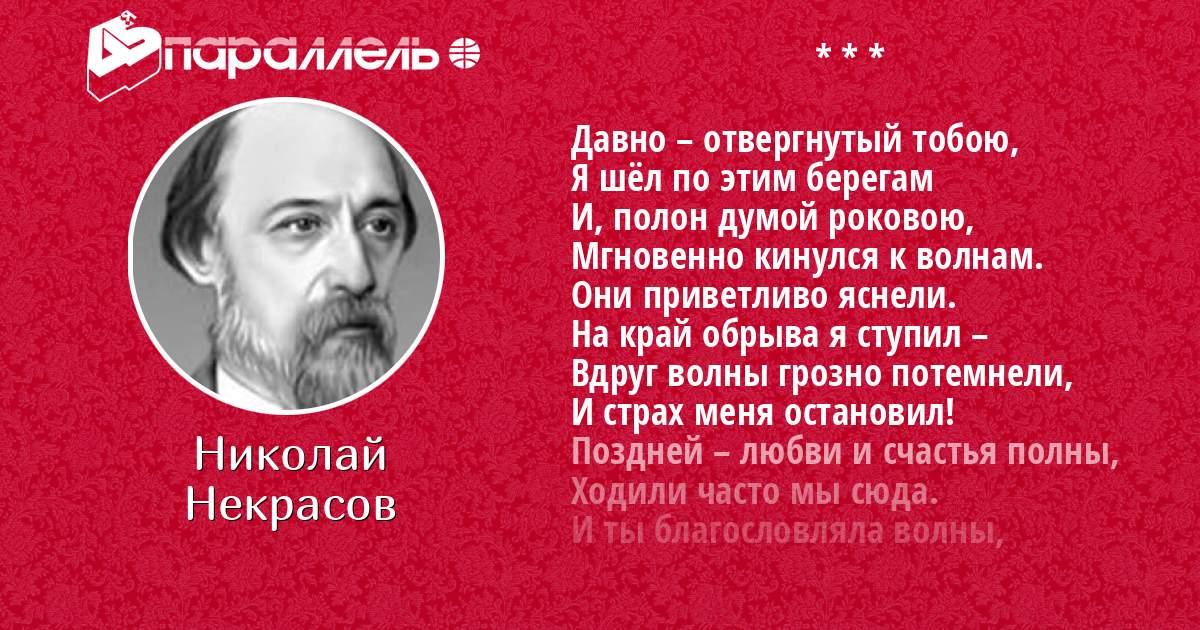 Библиотека сочинения по литературе по произведениям гогаля повести
