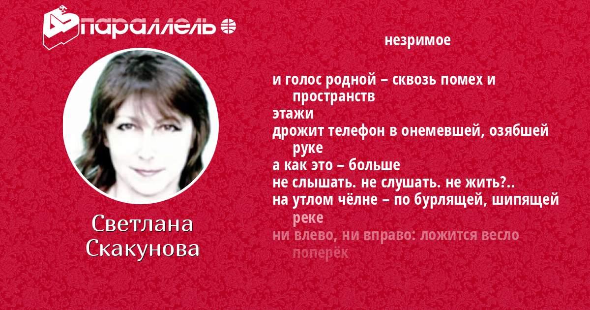 Жаворонок  Стихи русских поэтов